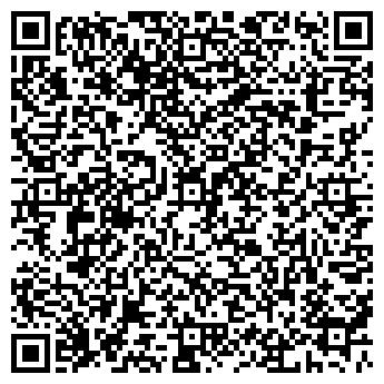 QR-код с контактной информацией организации Lutskavto-FFI, ЧП