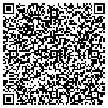 QR-код с контактной информацией организации Пролайф, ООО