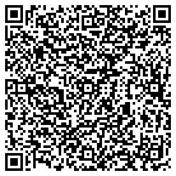 QR-код с контактной информацией организации Прагма Сервис, ООО