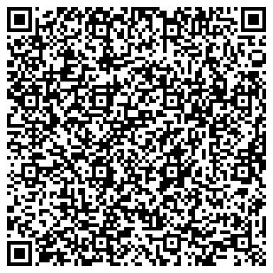 QR-код с контактной информацией организации Агринол Торговый дом, ООО
