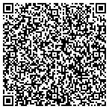 QR-код с контактной информацией организации Трост Авто Сервис Техник, ООО