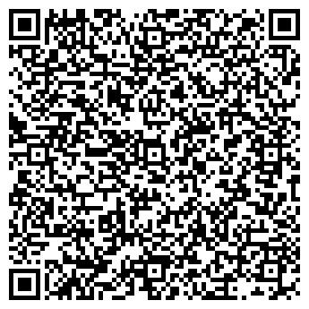 QR-код с контактной информацией организации Интерлогос, ЗАО