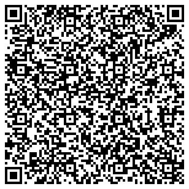 QR-код с контактной информацией организации Масло Трейд, ООО