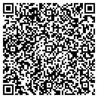 QR-код с контактной информацией организации Атма, ООО