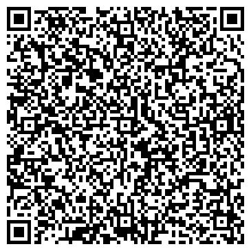 QR-код с контактной информацией организации Стандарт Проект, ООО