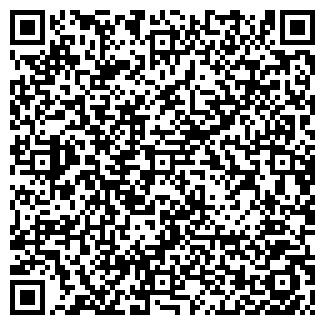 QR-код с контактной информацией организации Сента, ДП