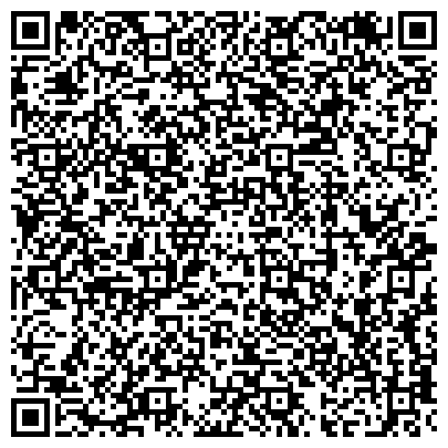 QR-код с контактной информацией организации Инта дистрибьютер TOTALFINAELF Украина, ООО