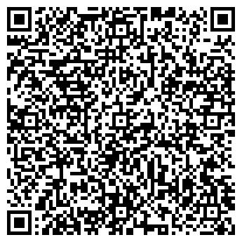 QR-код с контактной информацией организации ПКП-Украина, ООО