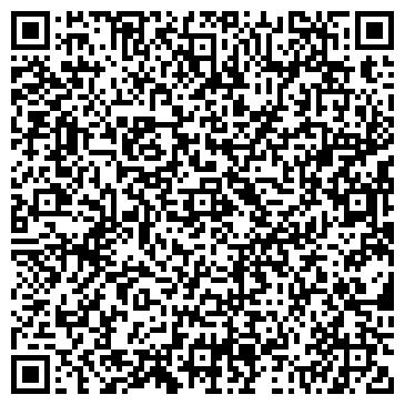 QR-код с контактной информацией организации Автолекс, Интернет-магазин