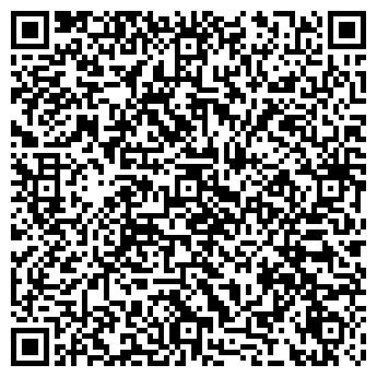 QR-код с контактной информацией организации Слаф Реагент, ООО