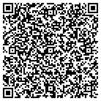 """QR-код с контактной информацией организации Общество с ограниченной ответственностью ТОВ""""П. Е. Т.»"""