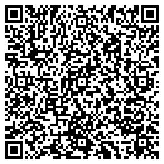 QR-код с контактной информацией организации Арт Бетон, ЧП (Жежера Д.О., ЧП)