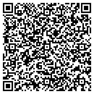QR-код с контактной информацией организации Химрезерв, ООО