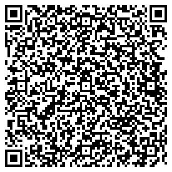 QR-код с контактной информацией организации КОНИКА-ЭКСПРЕСС