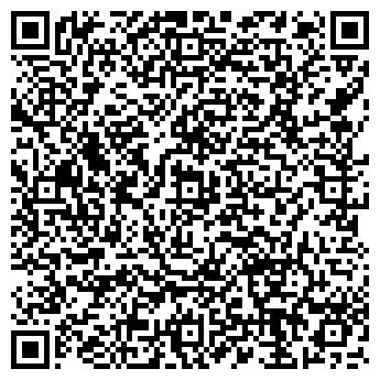QR-код с контактной информацией организации Uno-Momento, ЧП