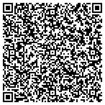 QR-код с контактной информацией организации Агро-Лидер Н, ООО