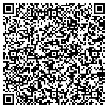 QR-код с контактной информацией организации АЗВ, ООО