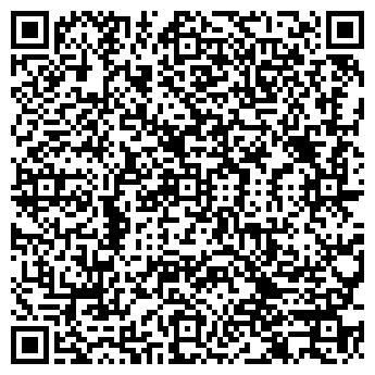 QR-код с контактной информацией организации Агро Лига, ООО