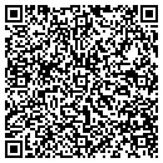 QR-код с контактной информацией организации Клин-Эко, ООО