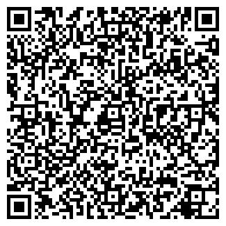 QR-код с контактной информацией организации РЭМ ТОО
