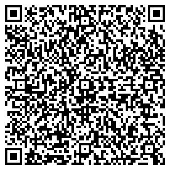 QR-код с контактной информацией организации Агравиа АГ, ООО