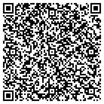 QR-код с контактной информацией организации Shopargocom