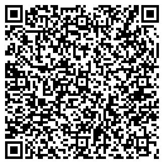 QR-код с контактной информацией организации Спец Агро Ресурс, ООО