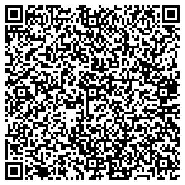 QR-код с контактной информацией организации Техноальянс, ЧП