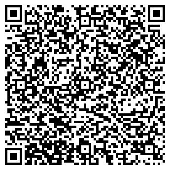 QR-код с контактной информацией организации СП Мега, ООО