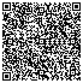 QR-код с контактной информацией организации НОТА-БЕНЕ, ООО