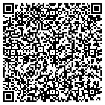 QR-код с контактной информацией организации Чеснок, ЧП