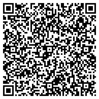 QR-код с контактной информацией организации Экспертиза-Люкс, ООО