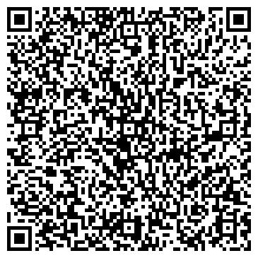 QR-код с контактной информацией организации Тира Лтд., ООО
