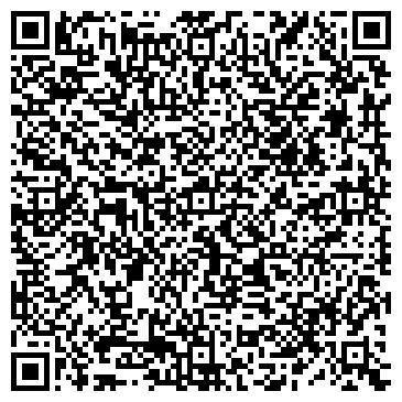 QR-код с контактной информацией организации СТОУН СЕРВИС, ООО