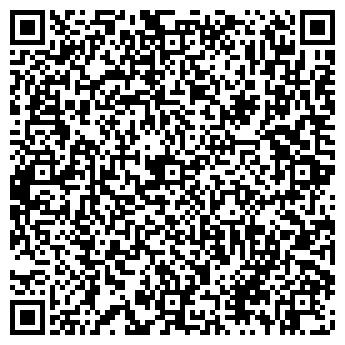 QR-код с контактной информацией организации Джи Трейд, ООО