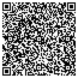 QR-код с контактной информацией организации Лонгнеилс (Longnails), компания