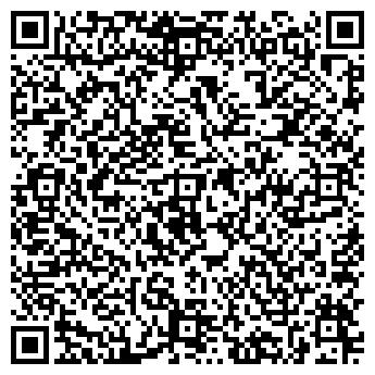 QR-код с контактной информацией организации 35 сантиметров, ЧП
