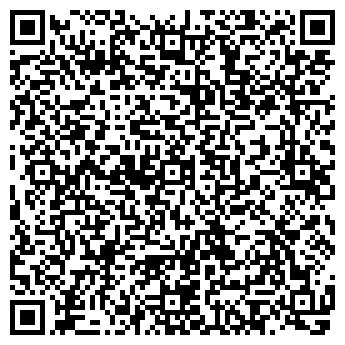 QR-код с контактной информацией организации Олео Мак , ООО (Oleo-Mac)