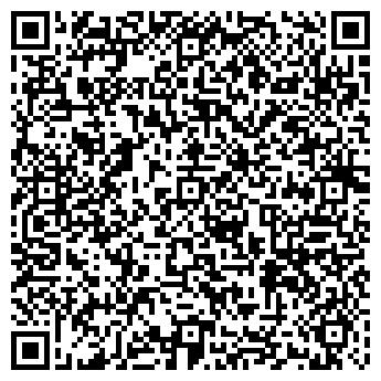 QR-код с контактной информацией организации EMFI Украина, ООО