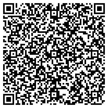 QR-код с контактной информацией организации Геомаркет, ООО