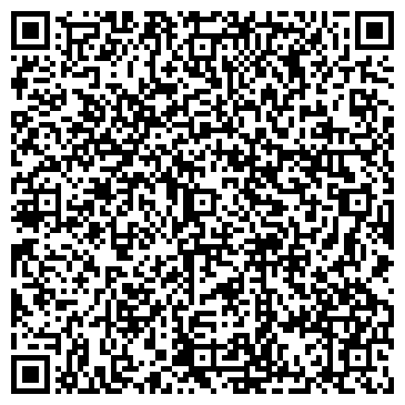 QR-код с контактной информацией организации Барихин, ЧП