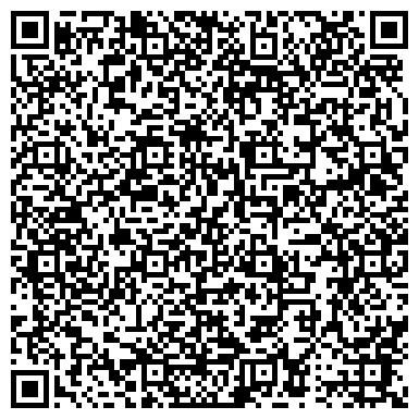QR-код с контактной информацией организации ДОНСКОЙ ЭКОНОМИКО-ПРАВОВОЙ КОЛЛЕДЖ ПРЕДПРИНИМАТЕЛЬСТВА