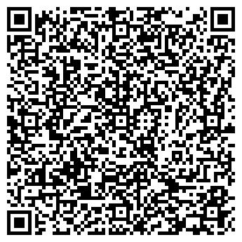 QR-код с контактной информацией организации Химрегион, ООО
