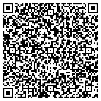 QR-код с контактной информацией организации Antikomar, компания