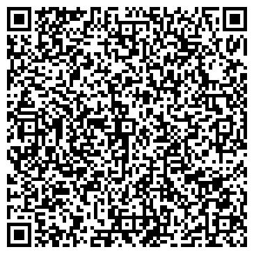 QR-код с контактной информацией организации Вандер, СПД