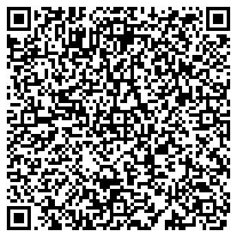 QR-код с контактной информацией организации ШАХТИНСКИЙ МОЛКОМБИНАТ, ОАО