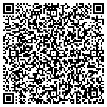 QR-код с контактной информацией организации Насекомым, ЧП