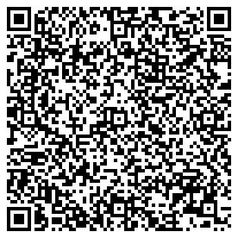 QR-код с контактной информацией организации Биолайт, ЧП
