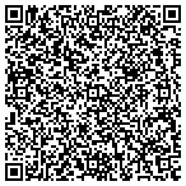 QR-код с контактной информацией организации Универсал, Лика,ООО