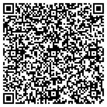 QR-код с контактной информацией организации МИШЕЛЬ, МАГАЗИН